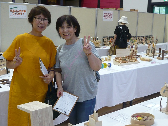 http://nenrin.org/wood_craft/P1310504.jpg