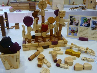 http://nenrin.org/wood_craft/img/wood31/P1310580.jpg