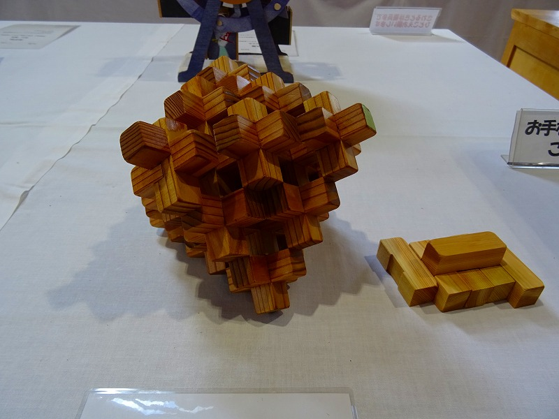 http://nenrin.org/wood_craft/img/wood32/DSC05927.jpg