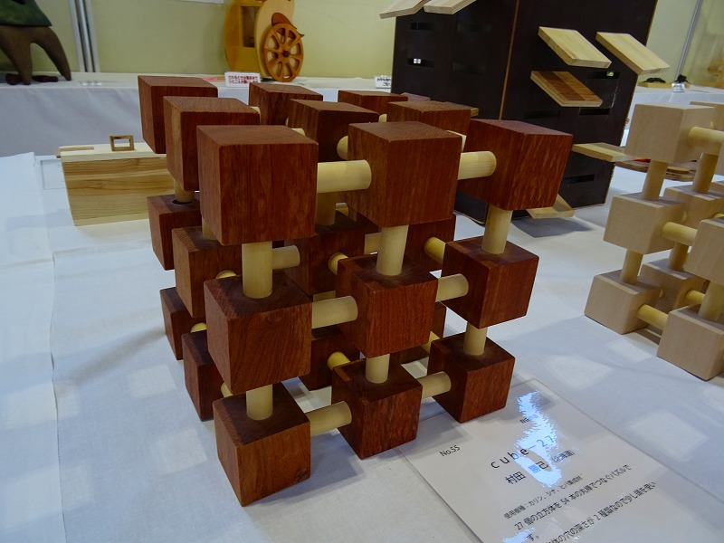 http://nenrin.org/wood_craft/img/wood32/DSC05935.jpg