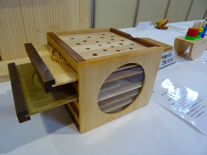 http://nenrin.org/wood_craft/img/wood32/DSC05938.jpg