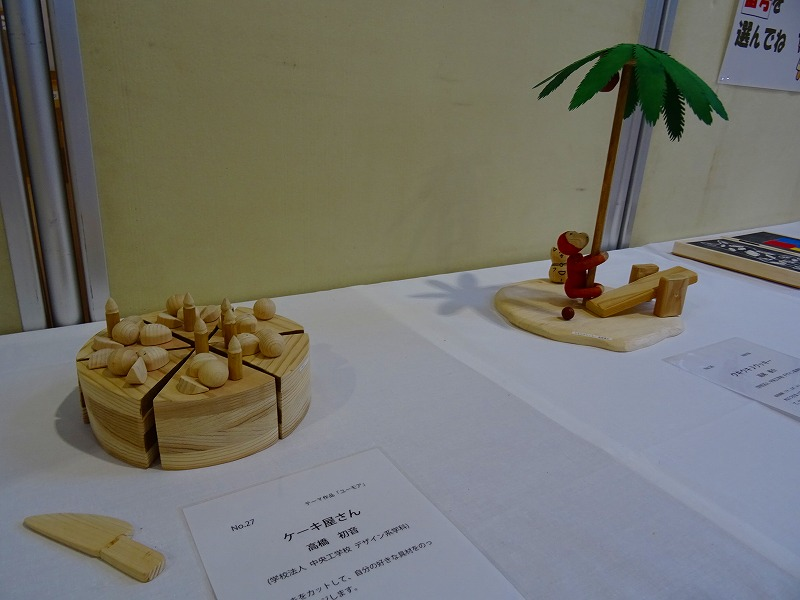 http://nenrin.org/wood_craft/img/wood32/DSC05947.jpg